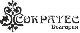 Сократес България